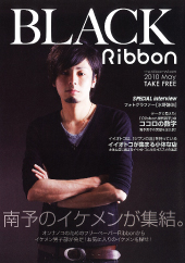 BLACK Ribbon/editorial design