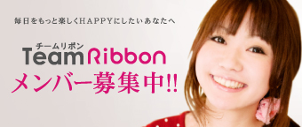 team Ribbon